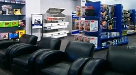 athans-motors-accessory-store